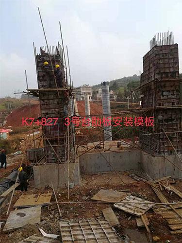 G234临武梓木至楚江公路改建必威体育直播滚球
