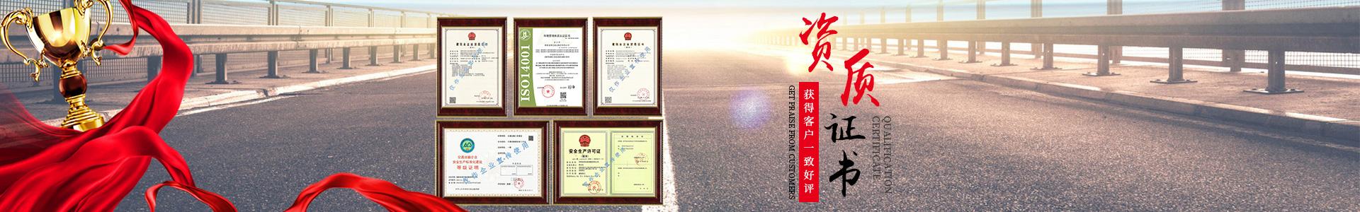 湖南省必威登录官网建设集团有限公司_必威登录官网建设|公路必威体育直播滚球承包|交安必威体育直播滚球承包